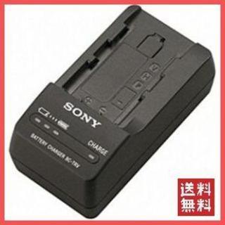 ソニー(SONY)のソニー SONY V・H・Pシリーズ対応 バッテリーチャージャー BC‐TRV(その他)