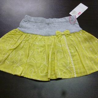ニットプランナー(KP)のKP スカッツ 100cm 灰色 緑黄色 薄手 未使用品(スカート)