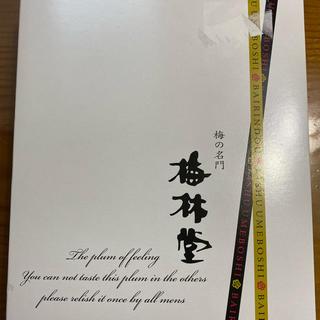 梅林堂 梅果熟 240g(12粒)(漬物)