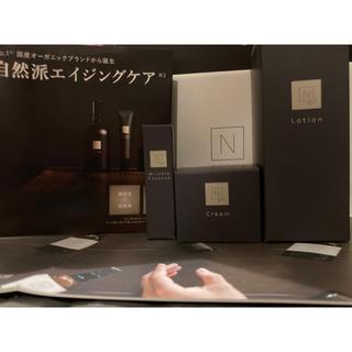 Noganic Vieシリーズのセット(化粧水/ローション)