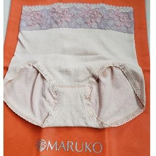 MARUKO - 値下げ!<新品・未使用>MARUKO サクラ ②