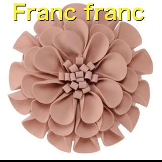 フランフラン(Francfranc)のFranc franc アメリオクッション フランフラン お花 ピンク(クッション)