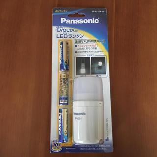 パナソニック(Panasonic)のLEDランタン(ライト/ランタン)