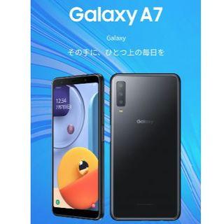 SHARP - 【新品未開封】Galaxy A7 64GB SIMフリー ブラック