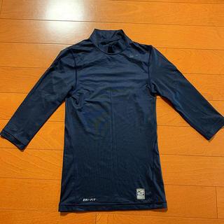 NIKE - 新品未使用 ナイキ ドライフィットアンダーシャツ 160〜170