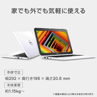 デル(DELL)のDELL モバイルノートパソコンInspiron 11 3180 保証書付(ノートPC)