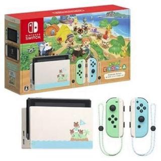 ニンテンドースイッチ(Nintendo Switch)のNintendo Switchスイッチあつまれどうぶつの森セット値下げ(家庭用ゲーム機本体)