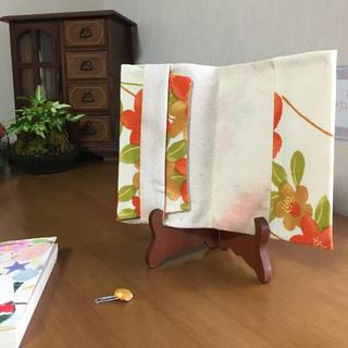 着物リメイク 橙色花々×ウール ブックカバー(文庫)(ブックカバー)