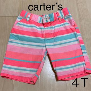 カーターズ(carter's)のcarter's キッズ パンツ(パンツ/スパッツ)