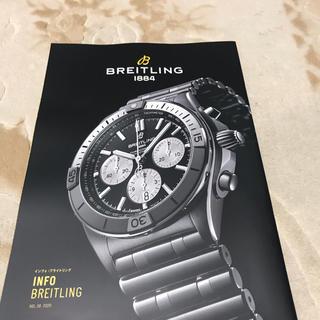 ブライトリング(BREITLING)のブライトリング カタログ(その他)