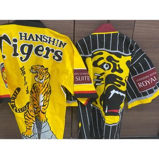 ハンシンタイガース(阪神タイガース)の阪神タイガース 法被 新品未使用 レア(応援グッズ)