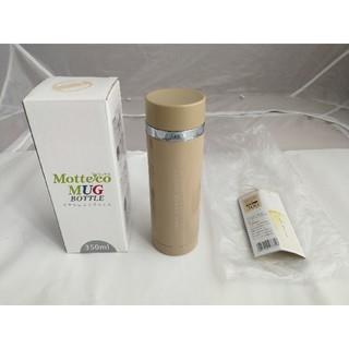 ドウシシャ(ドウシシャ)のドウシシャ 水筒MOTTECO MUGボトル 350ml(水筒)