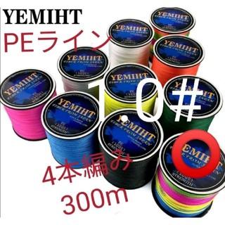YEMIHT BRAID PEライン300mマルチカラー1.0#18LB(釣り糸/ライン)