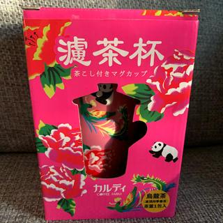 カルディ(KALDI)のKALDI 茶こし付きマグカップ ピンク 新品未使用(食器)