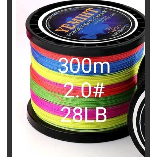 YEMIHT BRAID PEライン300mマルチカラー2.0#28LB スポーツ/アウトドアのフィッシング(釣り糸/ライン)の商品写真