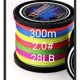 YEMIHT BRAID PEライン300mマルチカラー2.0#28LB(釣り糸/ライン)