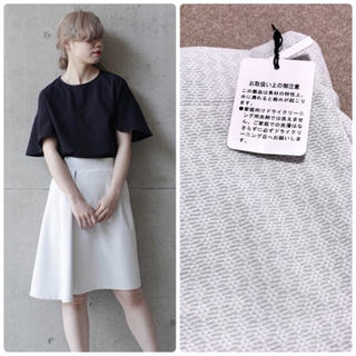 ノートエシロンス(note et silence)の新品未使用 nitca ボンディングジャガード アシメスカート(ひざ丈スカート)