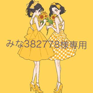 ミュウミュウ(miumiu)のミュウミュウ iPhoneケース カバー(その他)