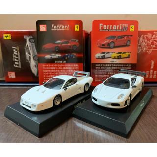 フェラーリ(Ferrari)の1/64 京商 フェラーリ ミニカーコレクション 2台(ミニカー)