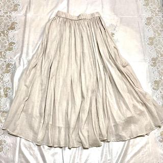 サマンサモスモス(SM2)のSM2  Samansa Mos2 blue  ロングスカート(ロングスカート)