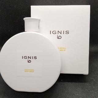 イグニス(IGNIS)のイグニスボディミルク(ボディローション/ミルク)
