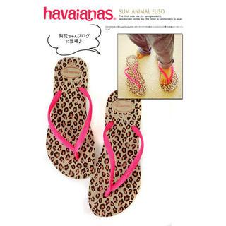 ハワイアナス(havaianas)の梨花さん着用ハワイアナス(ビーチサンダル)