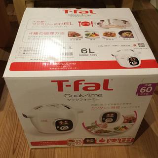 ティファール(T-fal)のt-fal クックフォーミー(調理機器)