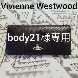 ヴィヴィアンウエストウッド(Vivienne Westwood)のVivienne Westwoodヴィヴィアンウエストウッド長財布 クロコ柄(財布)
