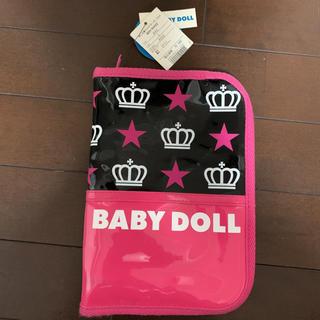 ベビードール(BABYDOLL)のBABY DOLLの母子手帳入れ(母子手帳ケース)