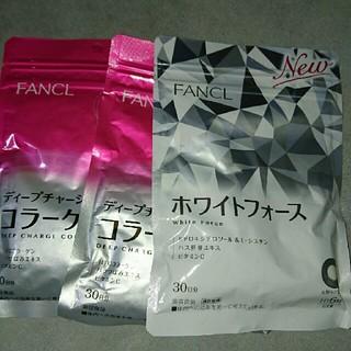 FANCL - 【新品、未開封、3袋】ファンケル、ディープチャージコラーゲン 、ホワイトフォース