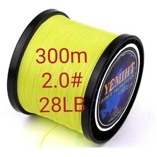 YEMIHT BRAID PEライン300mイエローカラー2.0#28LB(釣り糸/ライン)
