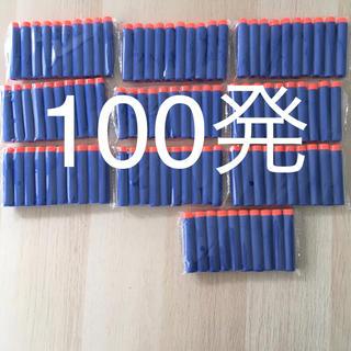 新品・未使用 Nerf  ナーフ ダーツ スポンジ弾 100発 互換品(その他)
