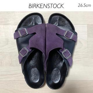 ビルケンシュトック(BIRKENSTOCK)のBIRKENSTOCK ZURICH スウェード&スムースレザー 26.5cm(サンダル)