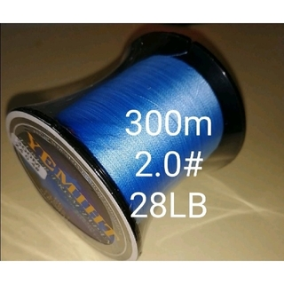 YEMIHT BRAID PEライン300mブルーカラー2.0#28LB(釣り糸/ライン)