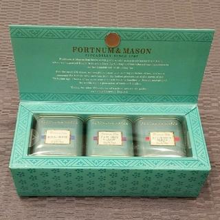 フォートナム&メイソン (茶)