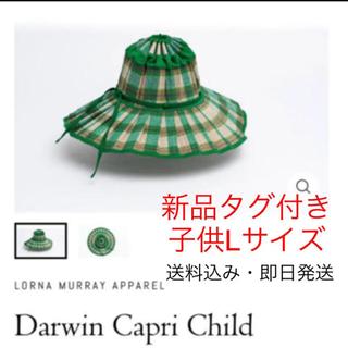 ロンハーマン(Ron Herman)のLORNA MURRAY APPAREL 子供Lサイズ(帽子)