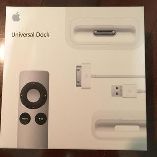 アイフォーン(iPhone)のuniversal Duck(PC周辺機器)