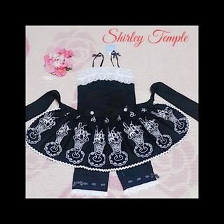シャーリーテンプル(Shirley Temple)の♡143♡シャーリーテンプル♡パフェエプロン付き♡刺繍♡セットアップ♡110cm(パンツ/スパッツ)
