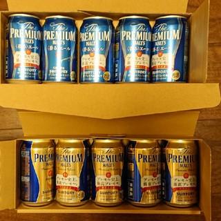 サントリー - プレミアムモルツ  香るエール ビール 10缶セット