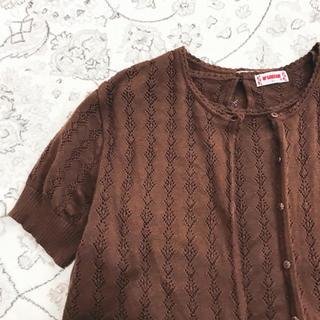 Lochie - brown summer sweater