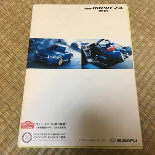 インプレッサ WRX STI カタログ 涙目