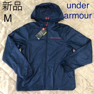 アンダーアーマー(UNDER ARMOUR)の新品 アンダーアーマー ウィンドブレーカー ジャケット レディース 定価9350(パーカー)