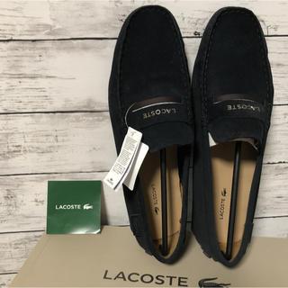 ラコステ(LACOSTE)の【新品未使用】LACOSTE ラコステ シューズ 27cm 黒(ドレス/ビジネス)