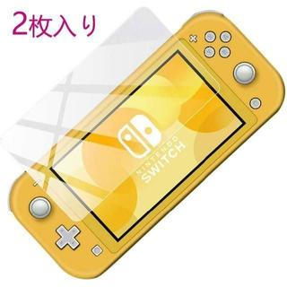 Nintendo Switch Lite 用液晶保護フィルム 2枚入り(保護フィルム)