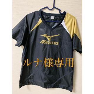 MIZUNO - ミズノ女子バレーボール練習着