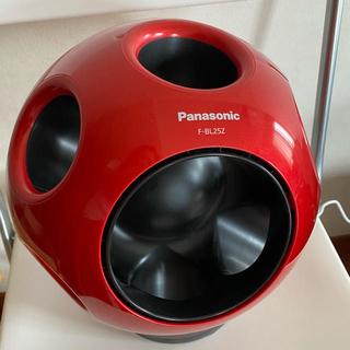 パナソニック(Panasonic)の美品 羽無しパナソニックの創風機   F-BL25Z 扇風機 送風機(扇風機)