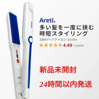 Areti ヘアアイロン i680BL (ヘアアイロン)