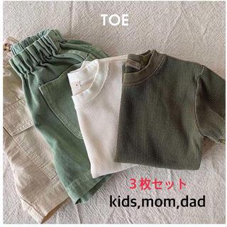 プティマイン(petit main)の新品  TOE  Tシャツ ワッフル サーマル 90 韓国子供服 家族コーデ(Tシャツ/カットソー)