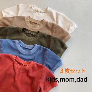 コドモビームス(こども ビームス)の新品  TOE  Tシャツ ワッフル サーマル 90 韓国子供服(Tシャツ/カットソー)