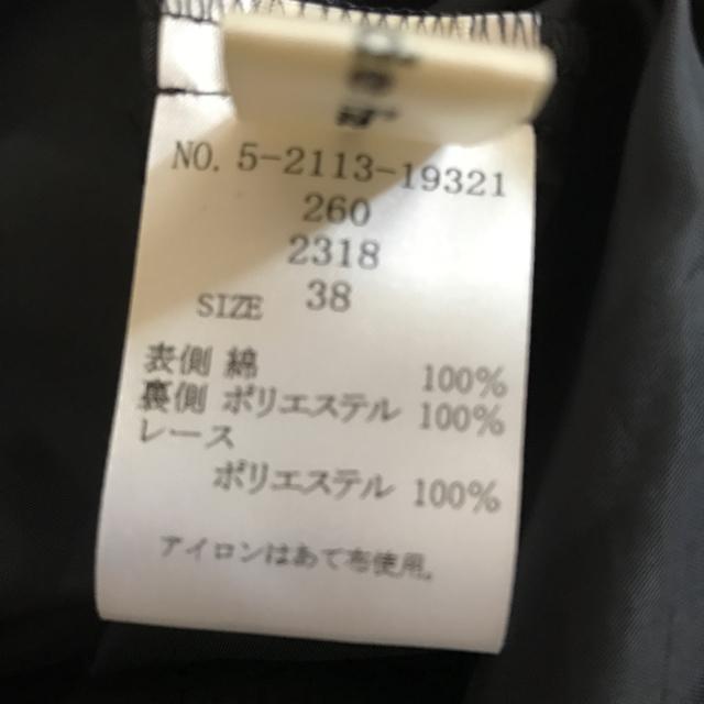 Debut de Fiore(デビュードフィオレ)の美品デビュードフィオレ☆コットン刺繍バイカラーワンピース レディースのワンピース(ひざ丈ワンピース)の商品写真